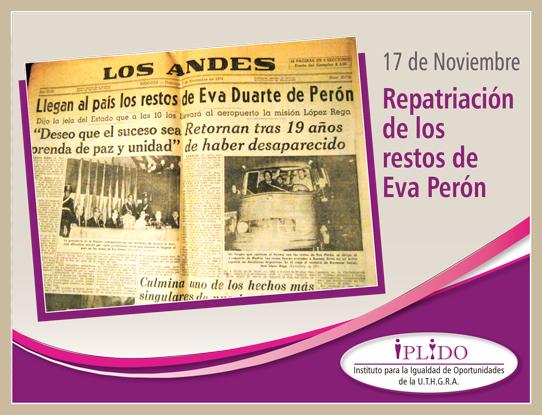 17 de noviembre. Repatriación de los restos de Eva Perón